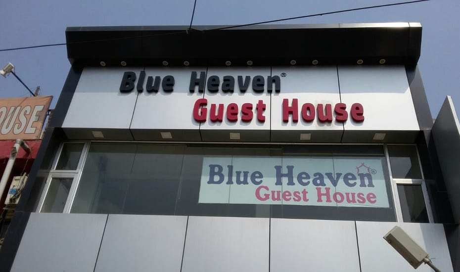 Blue Heaven Guest House Faridabad